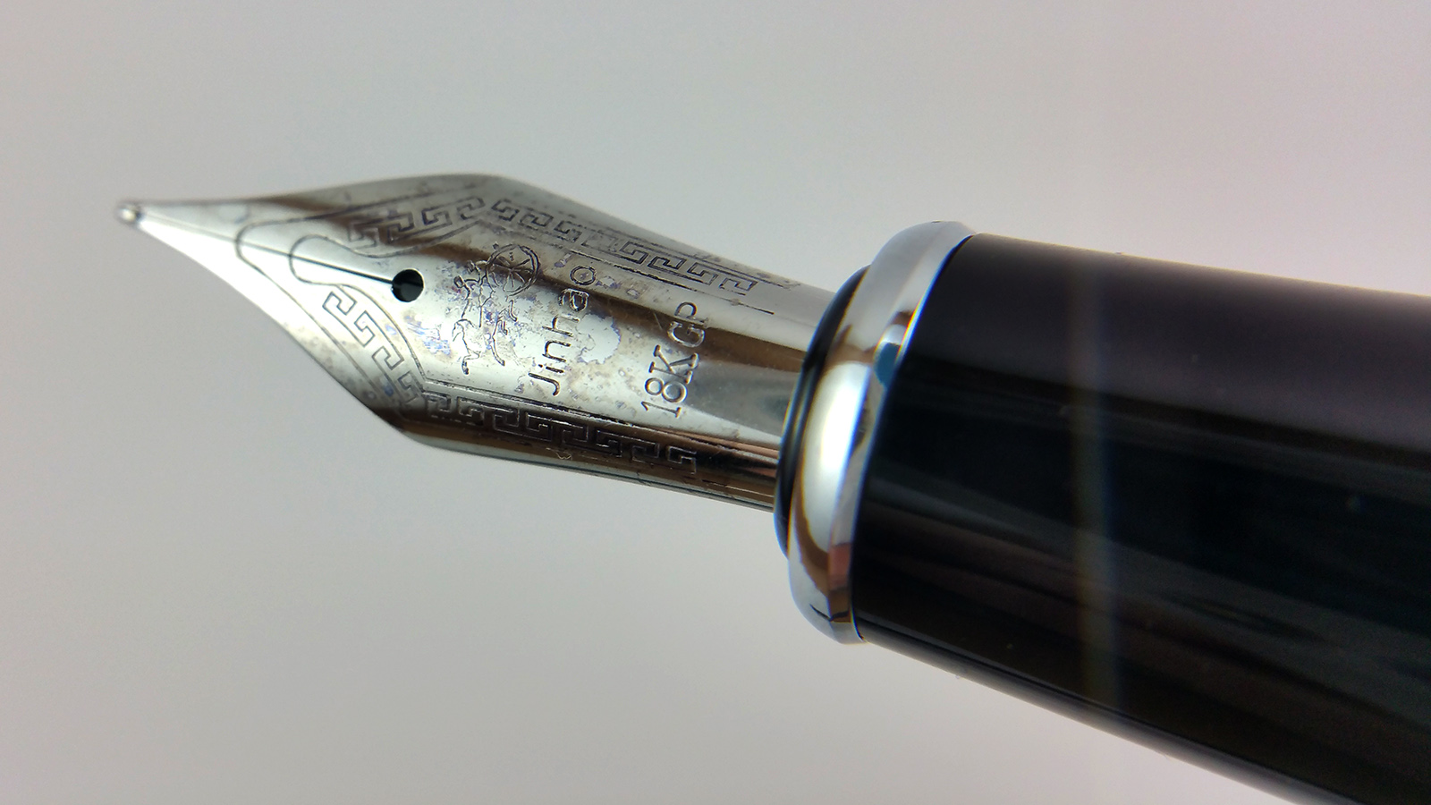Close up of a Jinhao 159 Fountain Pen nib.