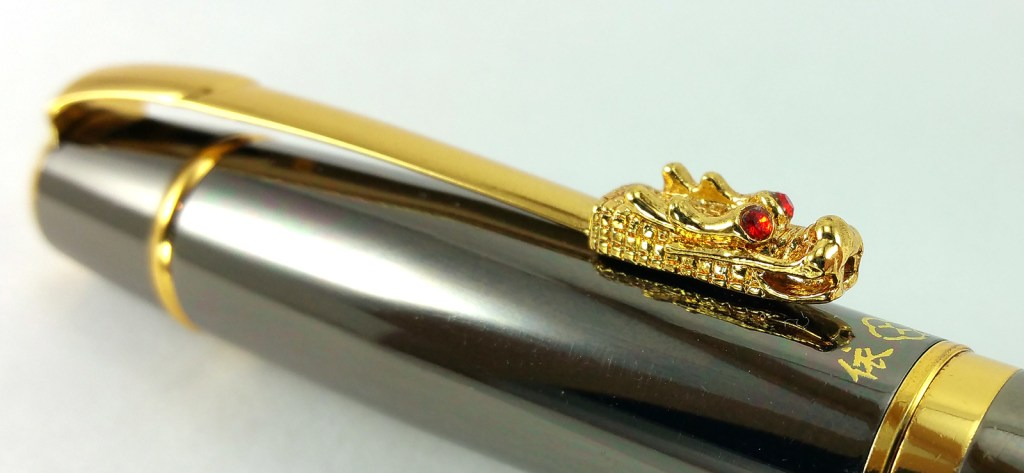 Yiren 860 Fountain Pen cap and clip with dragon head