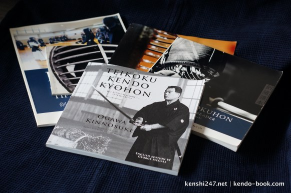 kendo-book.com suite of publications