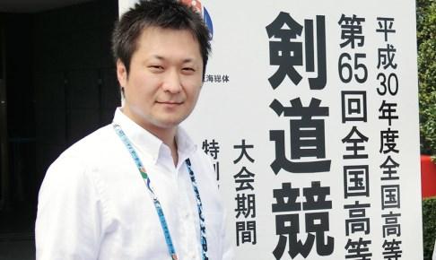 木和田顔写真