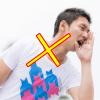 剣道の応援姿勢について・非礼行為