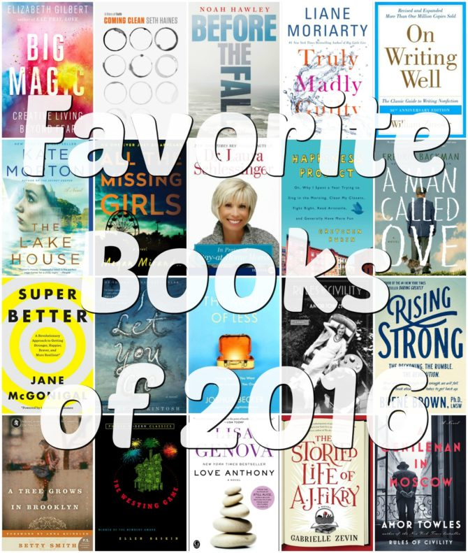 favorite-books-of-2016