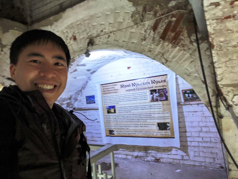 Golden Ring of Russia, Golden Ring of Russia – Exploring Vladamir and Suzdal