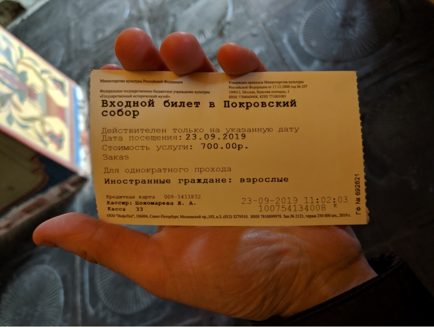 travel to moscow
