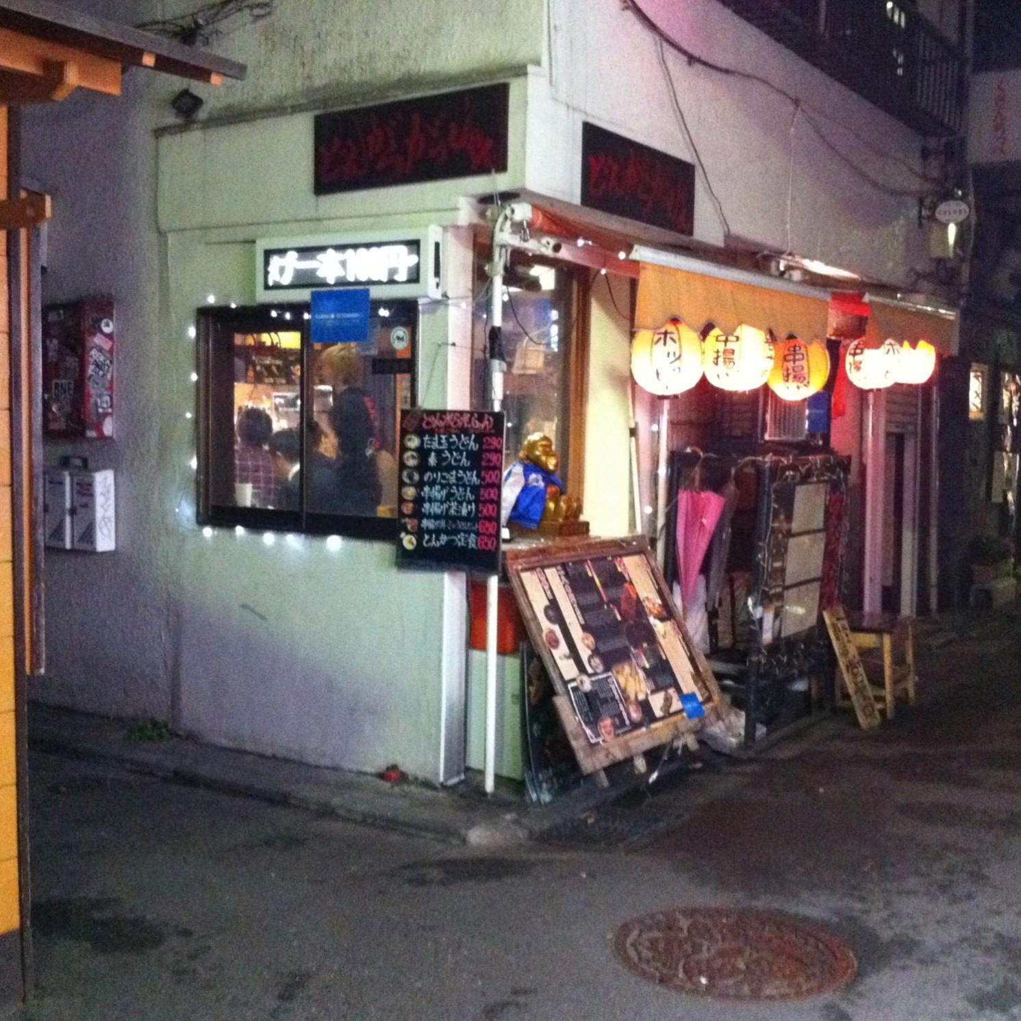 japan 11_11 43