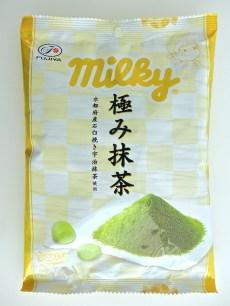 green tea candies