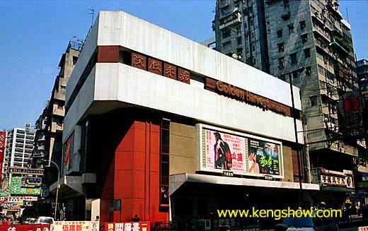 gh_theatre100.jpg