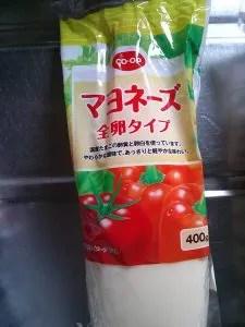 コープのマヨネーズ全卵タイプをお試し 章句剤宅配サービス値段が安いところはコープデリ