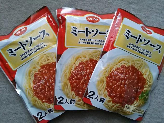 食材宅配コープデリで購入した「ミートソース」パッケージ画像