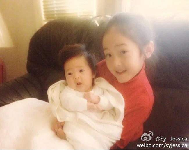 Đây là những điều khiến Jessica - Krystal Jung là cặp chị em đáng ghen tị nhất - Ảnh 3.