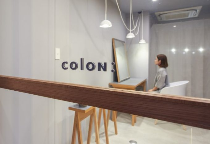 colon_16
