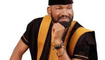 Jerry Amilo: Biography And Net Worth - Ken Information Blog