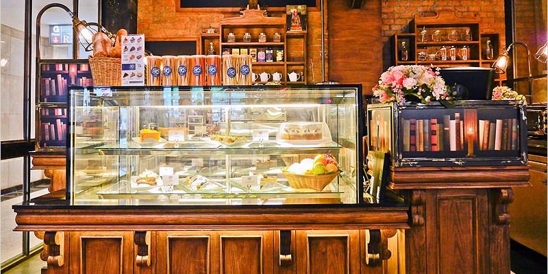 泰國曼谷餐廳   Pirate Chambre(BTS Chitlom站)-裝潢氣氛佳的咖啡甜點餐廳,旁邊還有藥妝店可逛。