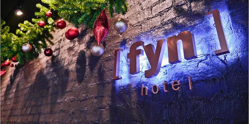泰國曼谷住宿推薦 | Fyn Hotel Bangkok (BTS Victory Monument站)-離BTS近、附近有7-11、乾淨舒適2016開幕的旅店。