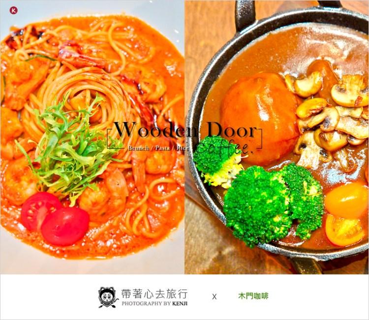 台中咖啡店   木門咖啡 Wooden Door-超推薦私房咖哩牛腩飯,咖哩香郁、肉質嫩香好吃必點。
