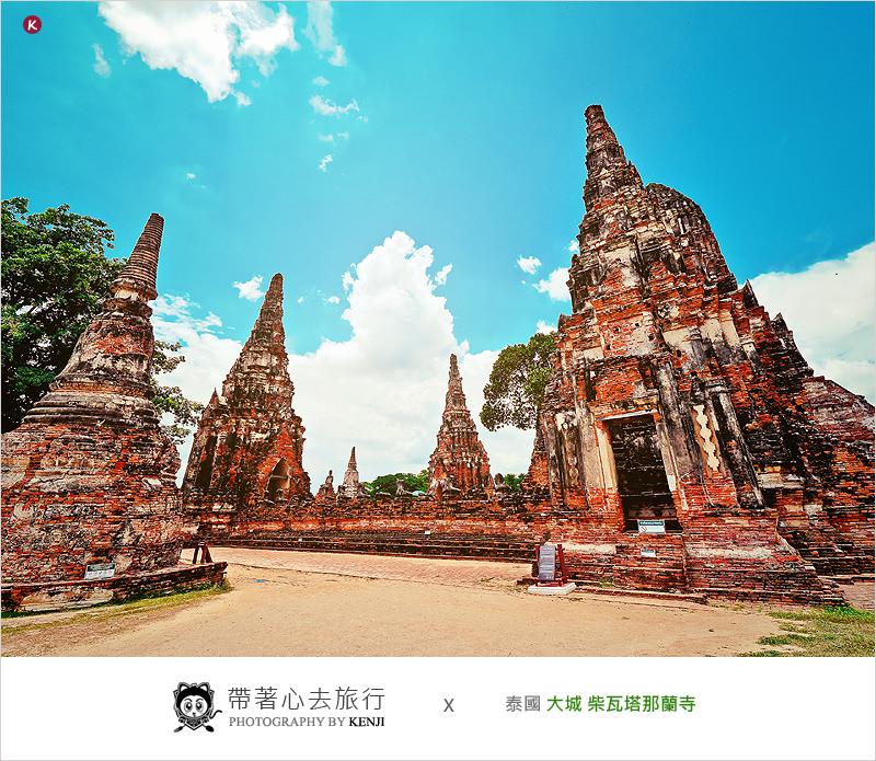 泰國大城必去景點   柴瓦塔那蘭寺(貴妃寺)-大城府保存完整且雄偉的寺廟之一,高棉式建築,有如小吳哥窟的FU。