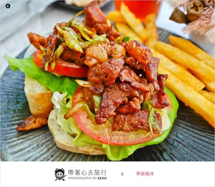 台中北區早午餐   早安森沐-加了高粱的微醺豬八戒巧達麵包不錯吃!餐點平價、不收服務費。