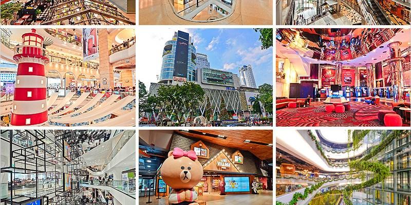 泰國曼谷百貨公司   搭BTS就能到的曼谷市區百貨公司懶人包。