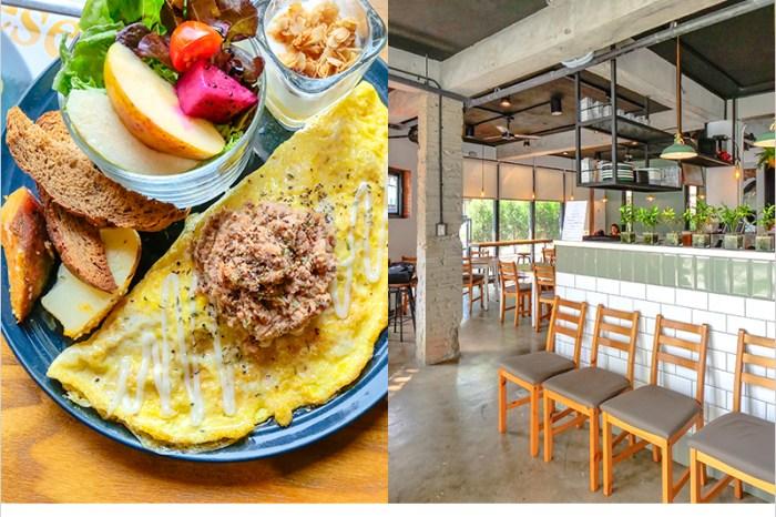 台中北屯早午餐 | 日起食書.烤廚早午餐,烤式烹調,不過度調味,口味自然且好吃,老宅改建用餐環境舒適好拍照。
