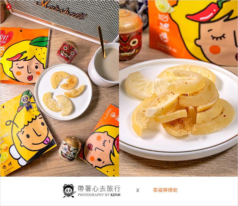 7-11零食 | 泰國 Love Farm 辣味檸檬乾、蜂蜜檸檬乾,酸甜微辣好涮嘴,泰國控不能錯過的零嘴。