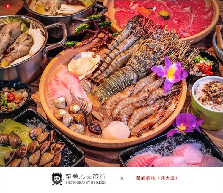 築崎鍋物(興大殿) | 台中南區中興大學130元起,高CP值平價鍋物,歡樂吧無限吃到飽,無接觸點餐超方便。