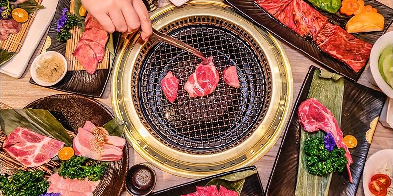 旭亭燒肉   台中精誠商圈有質感的燒肉店,超推每日限量果木煙燻牛肉,壺漬牛小排、厚切牛舌、桂丁雞腿肉,老宅改造有氛圍的用餐環境。