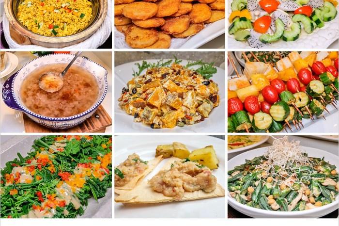 陶然左岸健康蔬食餐廳   台中北屯蔬食吃到飽,創意健康新蔬食,菜色創新、保留食材原味,好吃又健康。
