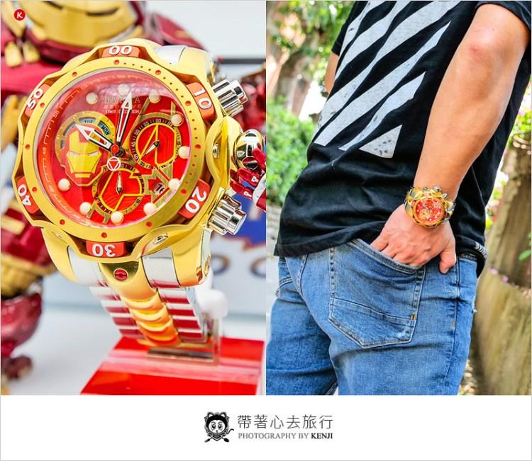 手錶開箱 | INVICTA 英威塔-限量漫威聯名鋼鐵人毒蛇三代雙色鋼帶錶款,漫威迷必收藏錶款。