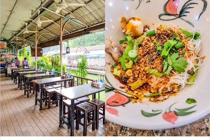 泰國曼谷船麵 | Pranakorn Noodle Restaurant 拍那空船粉(勝利紀念碑站)-來曼谷不能錯過的平價小吃,天橋下的船麵一條街。