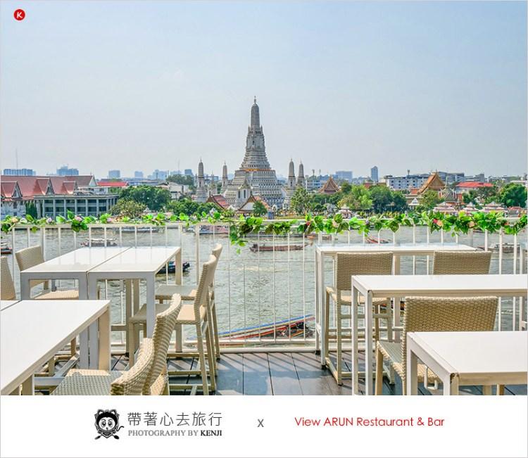 泰國曼谷河畔景觀餐廳 | View ARUN Restaurant & Bar-面對鄭王廟正到不行的景觀餐廳,餐點美味,環境優質,也是住宿飯店呦。