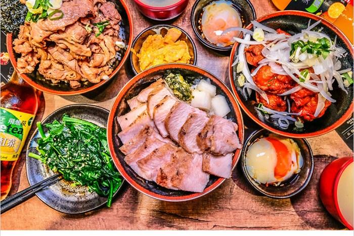 台中西區日式美食   川牛木石亭(中美店)-好吃的平價丼飯,超推極盛牛肉丼飯、松阪豬丼飯,份量多多又涮嘴,宵夜族不要錯過啦!
