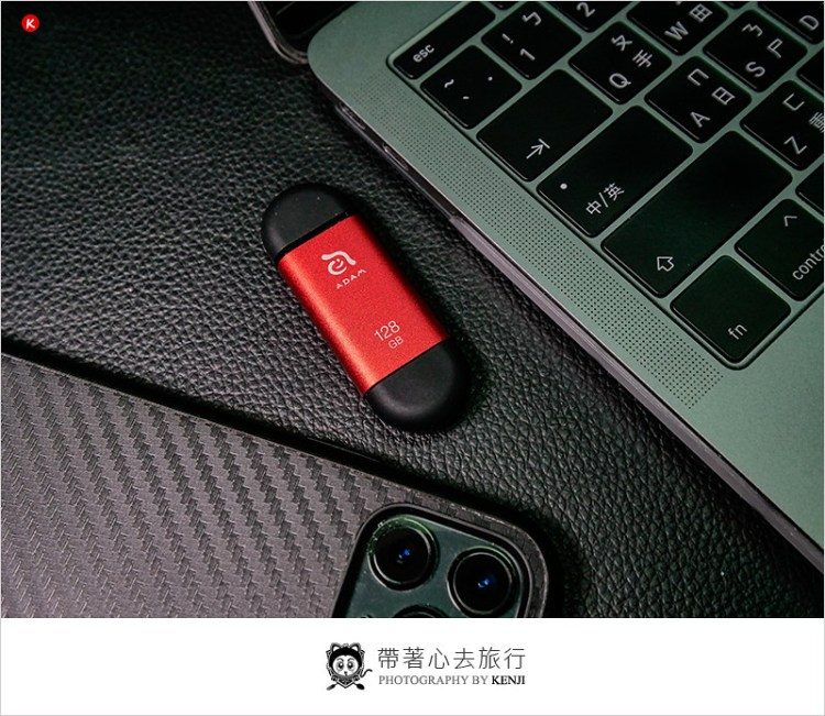 亞果元素蘋果手機隨身碟開箱   iKlips C -全台灣第一個通過蘋果原廠MFi認證USB-C的隨身碟,iPhone、iPad、MacBook資料備份的好用神器。
