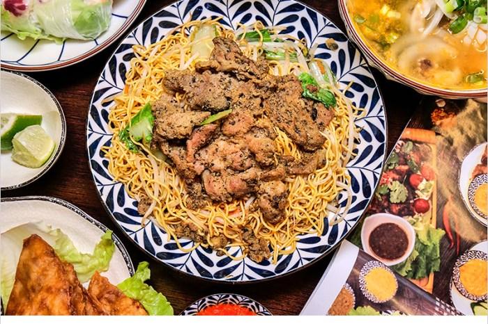 台中越南料理 | 越好吃越南料理(大里店)-排骨河粉、酸辣海鮮湯、越式法國麵包,平價、道地好滋味,越吃涮嘴的好吃越南美食。