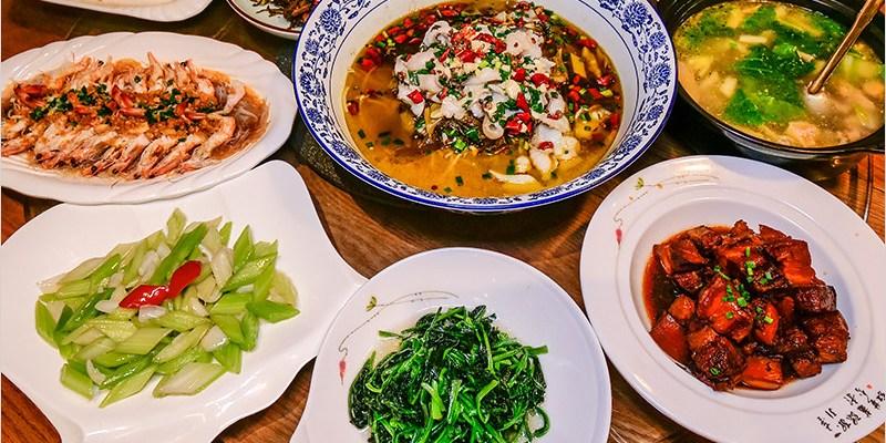 江南杭州美食 | 萬融堂-乾隆禦茶宴,以茶入菜道地料理,醬鴨南瓜、特色酸菜魚、萬融紅火悶肉、野生菌雞煲,精緻有特色,好吃又豐盛。