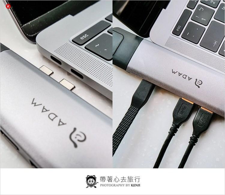 Hub集線器開箱   亞果元素 CASA Hub 10E USB-C 十合二集線器-蘋果MacBook Pro筆電必備的集線神器。