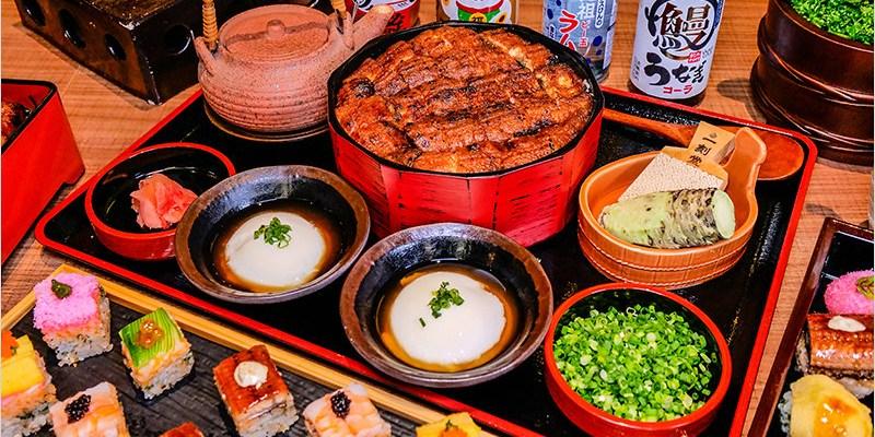 台中南屯鰻魚專賣店    大江戶町鰻屋(二號店)無敵一家鰻や-直火碳烤、鰻魚創新吃法,鰻骨薯條配可樂,好吃又有新樂趣。