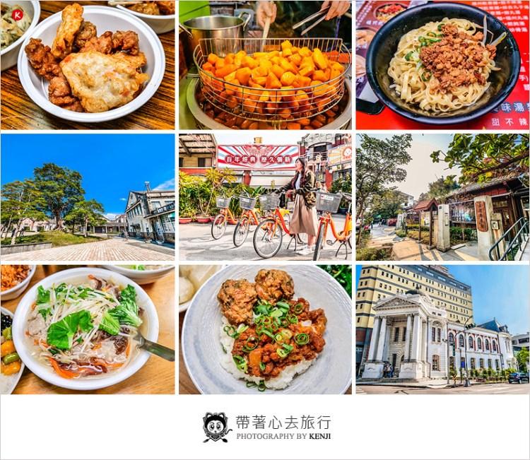 台中一日遊推薦景點 | 台中舊城區YouBike漫騎輕旅行,樂活名攤、吃喝玩樂、好拍照景點大推薦。