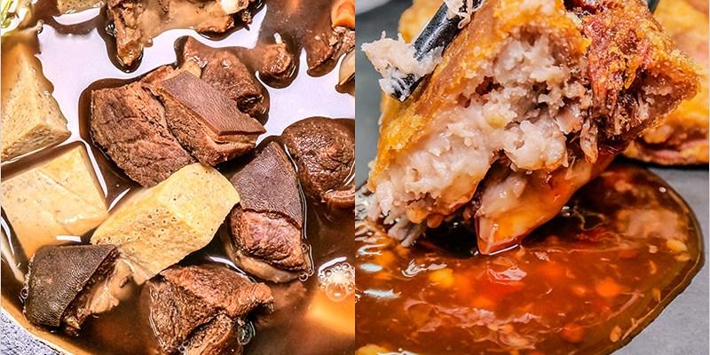 台中豐原中式熱炒   ㄎㄠㄧ杯臺菜料理,溫補羊肉爐、功夫手作芋頭鴨,菜色豐富獨特,高CP值的人氣臺菜餐廳。