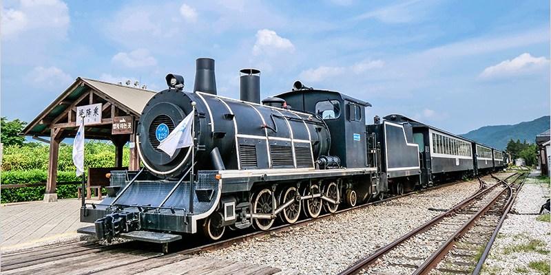 韓國全羅南道景點 | 蟾津江火車村,蒸氣火車體驗-鐵道迷來韓國不能錯過的懷舊復古式蒸氣火車體驗。