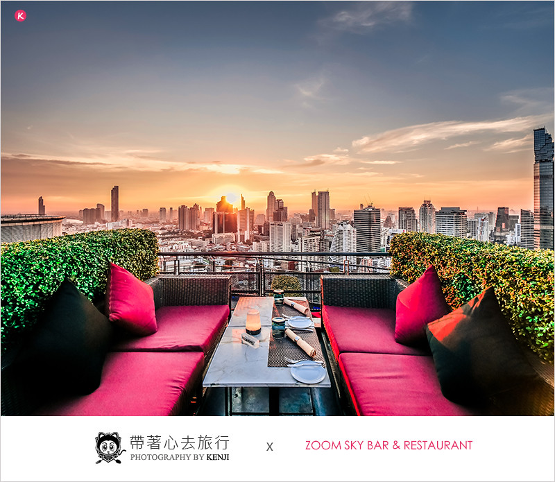 泰國曼谷高空酒吧   Zoom Sky Bar & Restaurant-安納塔拉酒店360度浪漫景觀高空酒吧。