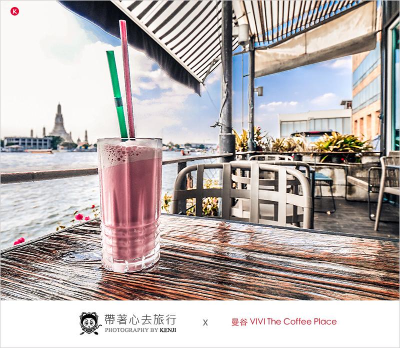 泰國曼谷咖啡廳   VIVI The Coffee Place-昭披耶河畔能看到鄭王廟的景觀咖啡廳,冷氣開放,價格也不貴哦!