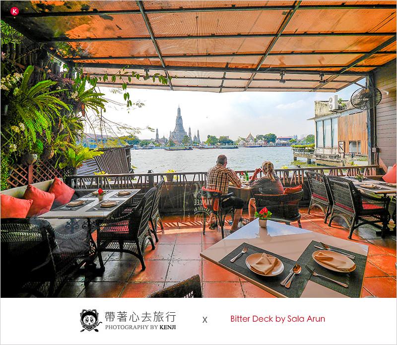 泰國曼谷美食  Bitter Deck by Sala Arun 鄭王廟對面景觀河畔餐廳,一邊用餐一邊欣賞昭披耶河美景實在太享受啦!