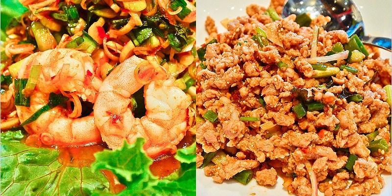 泰國曼谷美食 | Kalpapruek Resturan(Central World)-曼谷好吃不貴的綠樹泰國料理餐廳。