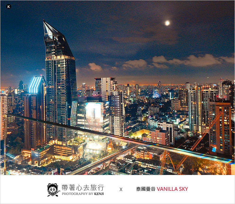 泰國曼谷高空酒吧   Vanilla Sky Rooftop Bar (Phrom Phong站)-360度景觀欣賞曼谷夜景,時尚感不錯的高空酒吧!