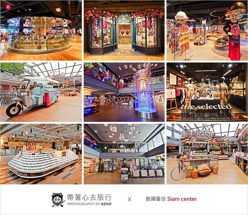 泰國曼谷購物百貨   Siam center(BTS Siam站)-結合時尚潮流好好逛的百貨公司、大食代美食街平價又好吃。