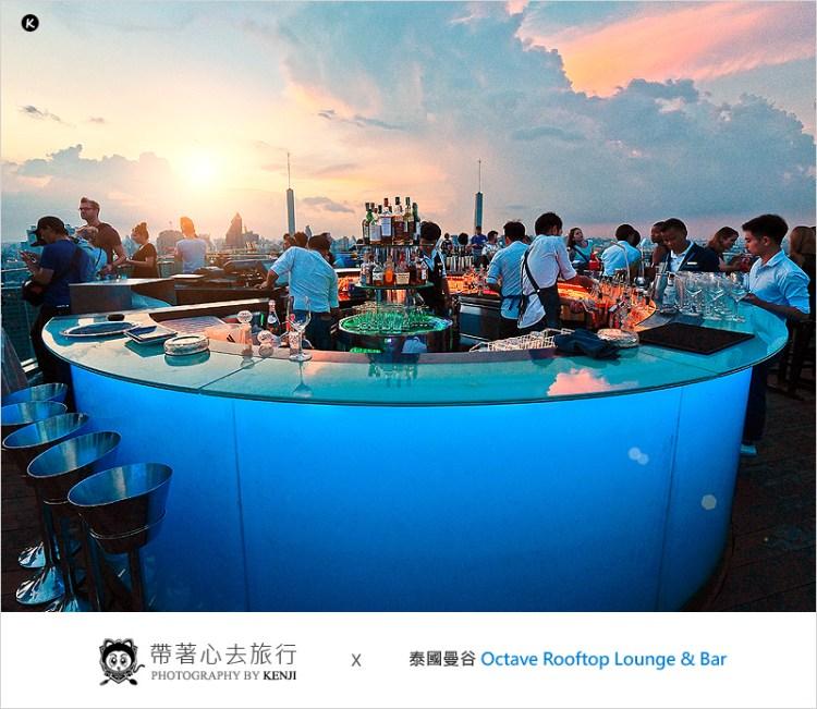 泰國曼谷高空酒吧 | Octave Rooftop Lounge & Bar-Thong Lo(東羅區)360度頂樓0死角觀看美麗夜景的高空酒吧!