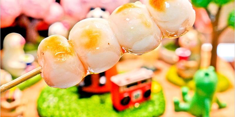 台中西屯區小吃 | 玄櫻醬油糰子(逢甲夜市)。日式烤糰子很軟Q,越嚼越好吃,更有高達9種創意自製醬料口味可選擇,鹹甜香滋味一次滿足。