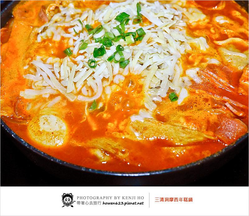 台中逢甲韓國料理   三清洞摩西韓式年糕鍋(台灣一號店)-韓國人開的道地平價好吃正統年糕鍋,台中限定版泡菜炒飯好好吃。