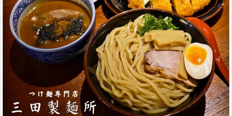 台中-三田製麵所 中友店-自家製好吃美味的濃厚豚骨魚介沾麵 @台中中友百貨B棟B3