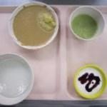 Vol.31 食